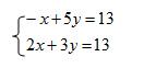 sistemi-di-equazioni-di-primo-grado-a