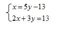 sistemi-di-equazioni-di-primo-grado-b