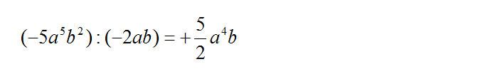 divisione-tra-monomi-esempio