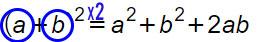 doppio-prodotto-quadrato-binomio