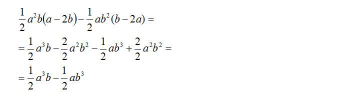esempio-moltiplicazione-polinomi-1
