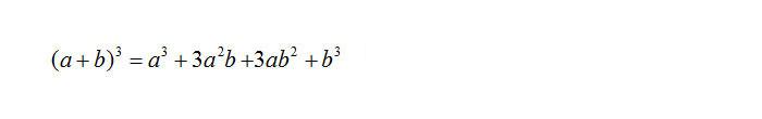 formula-cubo-di-un-binomio