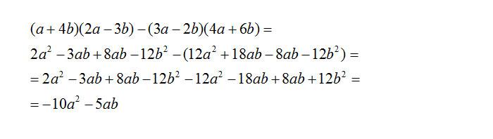 moltiplicazione-di-polinomi-esempio-2