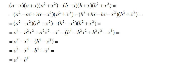 prodotto-di-polinomi-esempio-3