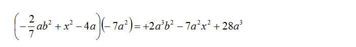prodotto-di-un-monomio-per-un-polinomio