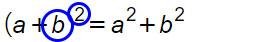 quadrato-binomio-secondo