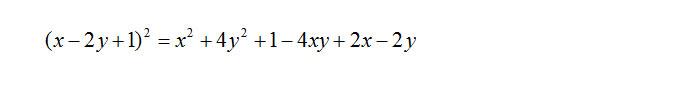 quadrato-di-trinomio