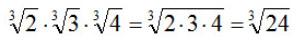 radicali-moltiplicazioni-regola