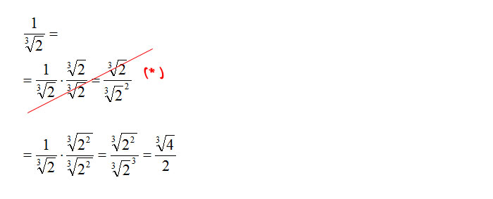 razionalizzazione-radice-cubica