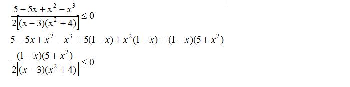 scomposizione-numeratore-disequazione-fratta-I-grado