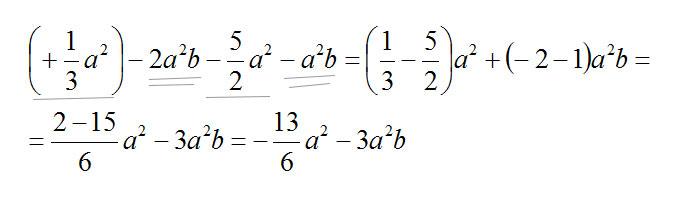 somma-algebrica-esempio-1