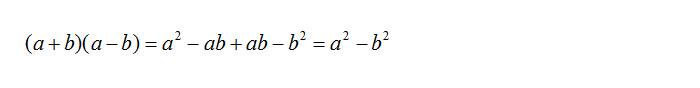 somma-per-differenza-di-polinomi