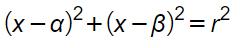 circonferenza-goniometrica-equazione