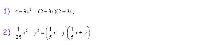 differenza-di-quadrati-esercizi-svolti-2