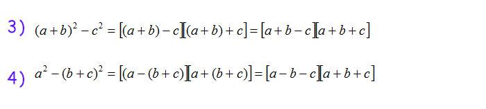 esercizi-svolti-differenza-di-quadrati