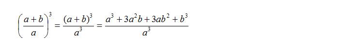 frazioni-algebriche-potenze
