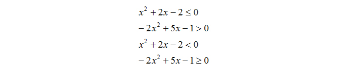 Disequazioni di secondo grado ecco come si risolvono in for Problemi di primo grado a due incognite esercizi