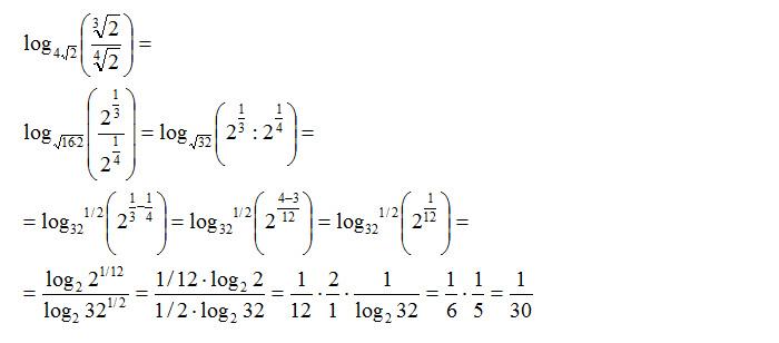 esempio-cambiamento-di-base-logaritmi