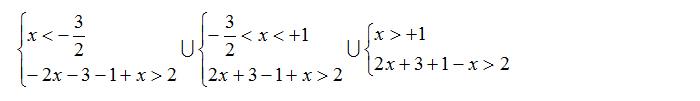 sistema-disequazioni-valore-assoluto