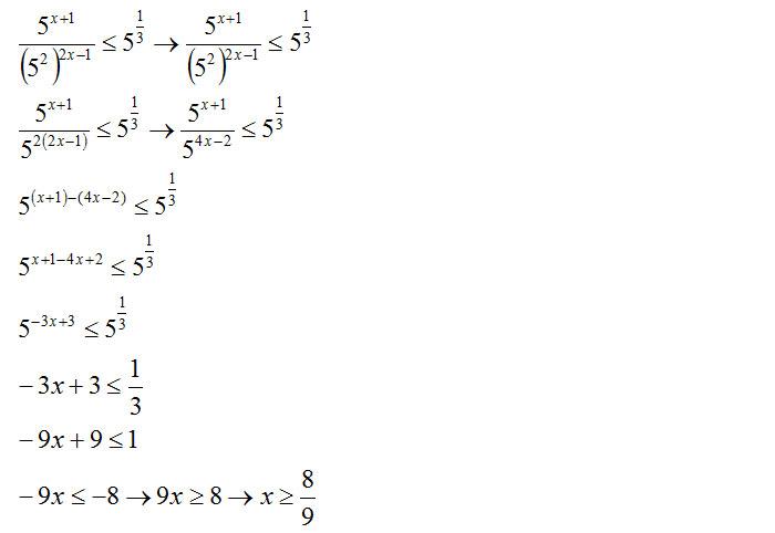 disequazioni-esponenziali-fratte
