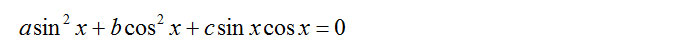 equazioni-goniometriche-omogenee