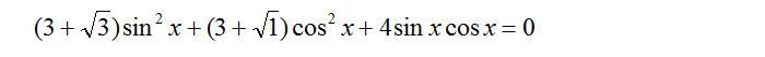 equazioni-trigonometriche-omogenee