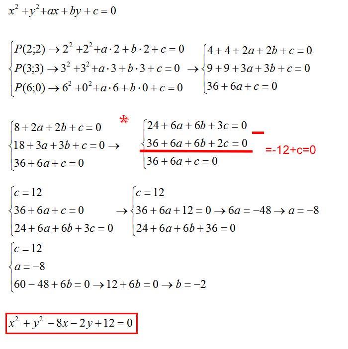 circonferenza-per-3-punti-sistema-svolto