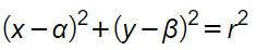 formula-circonferenza