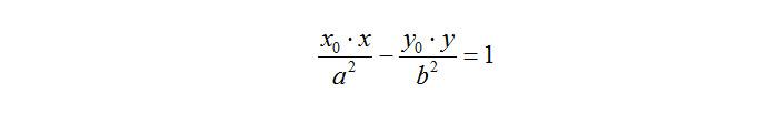 formula-di-sdoppiamento-iperbole