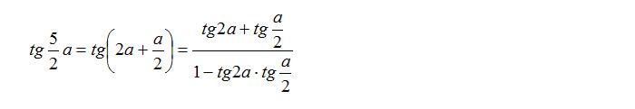 formule-bisezione-esercizio-2