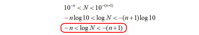 parte-decimale-del-logaritmo-2