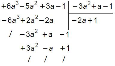 divisione-di-polinomi-senza-resto