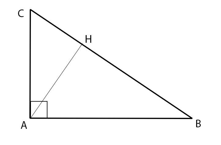 Problemi sul perimetro dei triangoli for App per risolvere i problemi di geometria